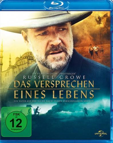 Das Versprechen eines Lebens Blu-ray Review Cover