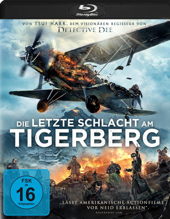 Die letzte Schlacht am Tigerberg Blu-ray Review Cover