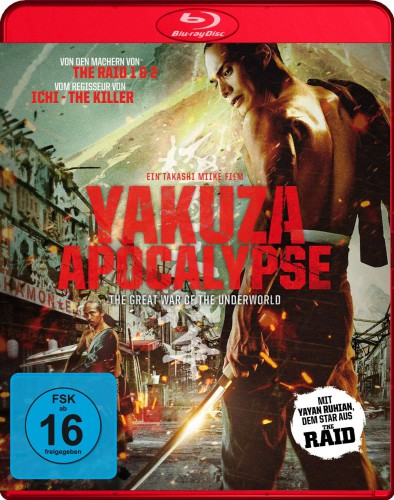 Yakuza Apocalypse - The Great War of the Underworld Blu-ray Review Cover
