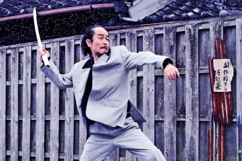 Yakuza Apocalypse - The Great War of the Underworld Blu-ray Review Szenenbild 5