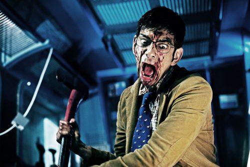 Howl - Endstation Vollmond Blu-ray Review Szene 5