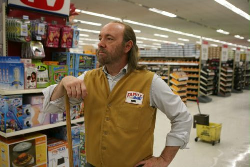 Selfmade Dad - Not macht erfinderisch Blu-ray Review Szene 7