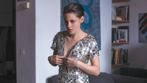 Personal Shopper Blu-ray Review Szene 5