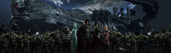 Space Pirate Captain Harlock Blu-ray Review Szene 5