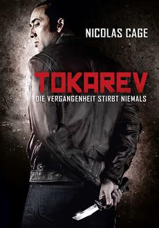 Tokarev - Die Vergangenheit stirbt niemals Blu-ray Review Cover