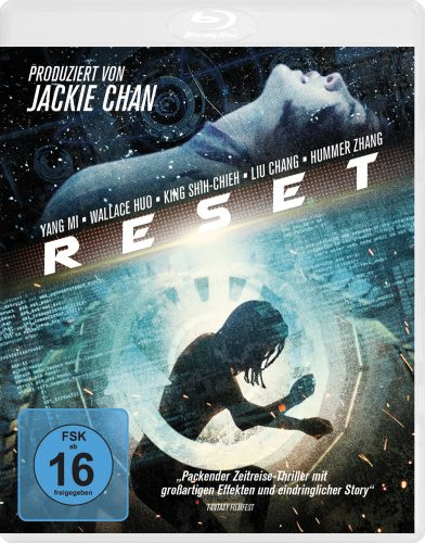 Reset Blu-ray Review Cover