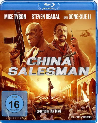china salesman blu-ray review cover